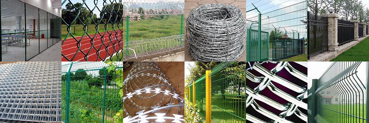 フェンスは多種多様のものを揃えております